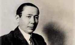 Cine a fost Titulescu ?